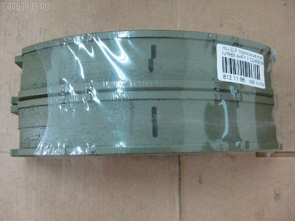 Тормозные колодки ISUZU ELF NPR66 4HF1 Фото 1