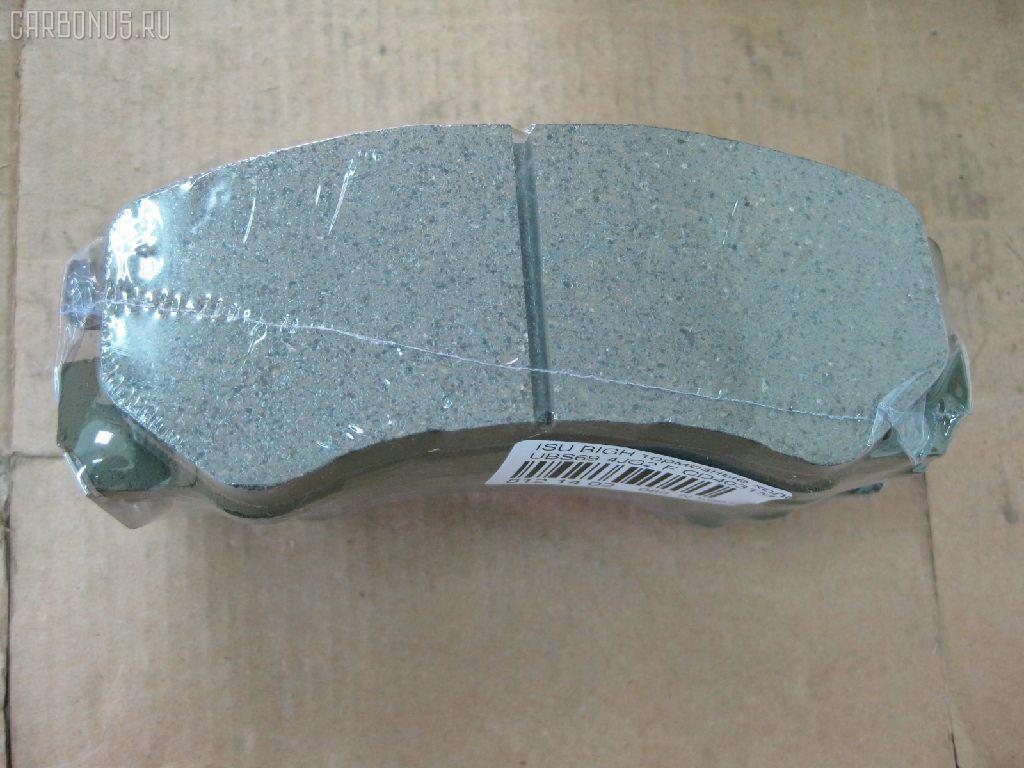 Тормозные колодки ISUZU BIGHORN UBS69 4JG2. Фото 6