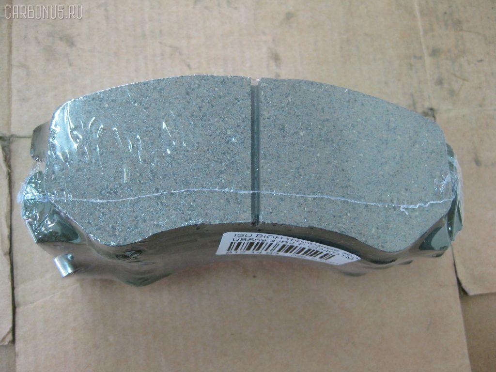 Тормозные колодки ISUZU BIGHORN UBS69 4JG2. Фото 10
