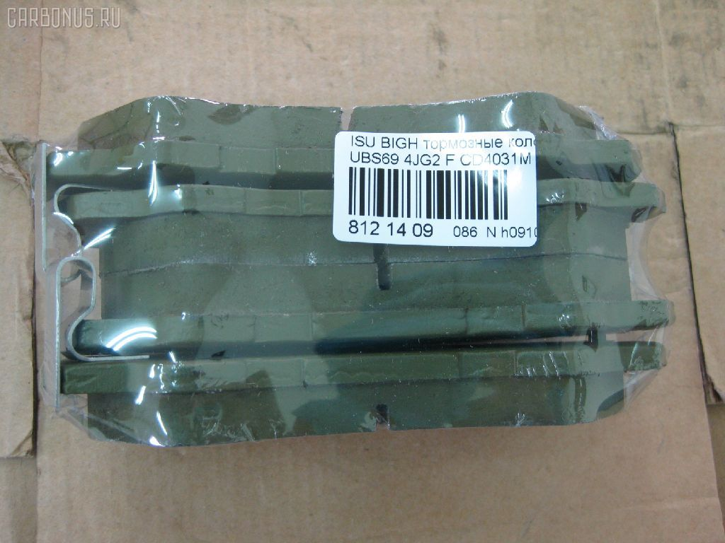 Тормозные колодки ISUZU BIGHORN UBS69 4JG2. Фото 11