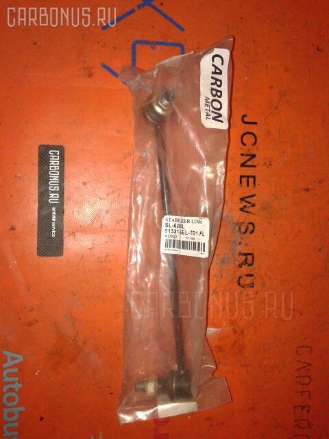 Линк стабилизатора HONDA FIT ARIA GD6 Фото 1