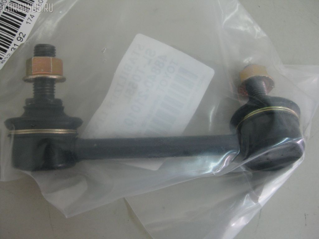 Линк стабилизатора TOYOTA AVENSIS AZT250. Фото 7
