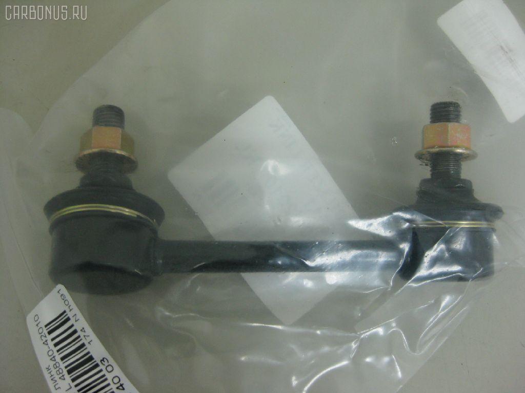 Линк стабилизатора Toyota Rav4 ACA21 Фото 1