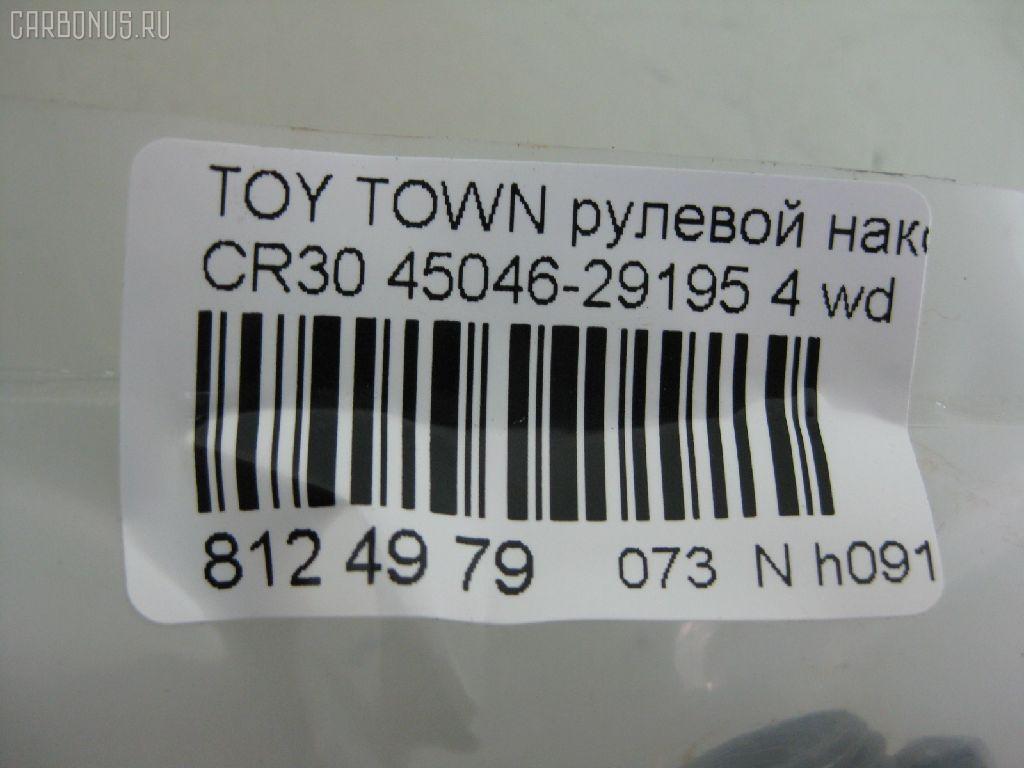 Рулевой наконечник TOYOTA TOWN ACE CR30 Фото 2