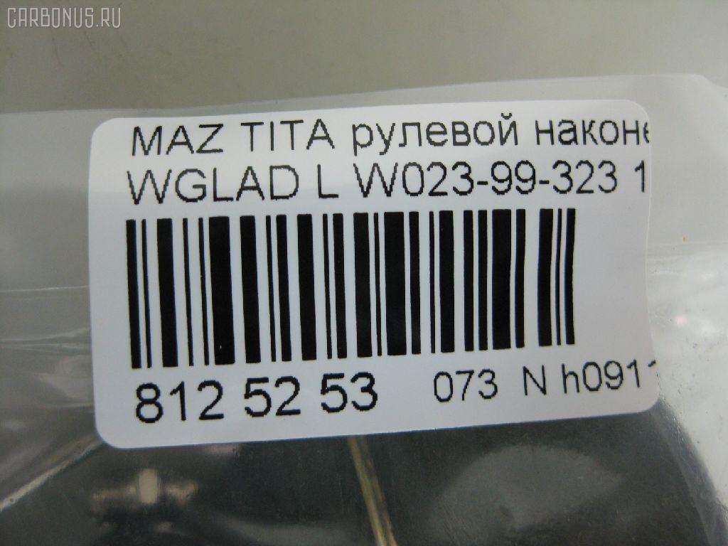 Рулевой наконечник MAZDA TITAN WGLAD Фото 2