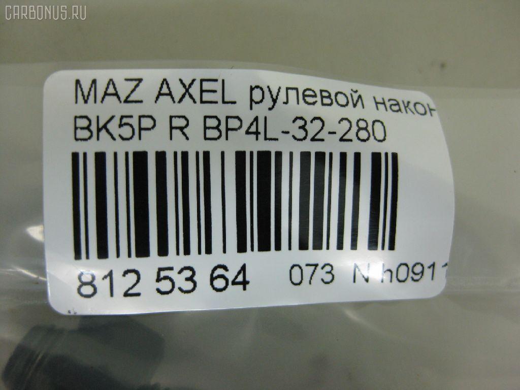 Рулевой наконечник MAZDA AXELA BK5P Фото 2
