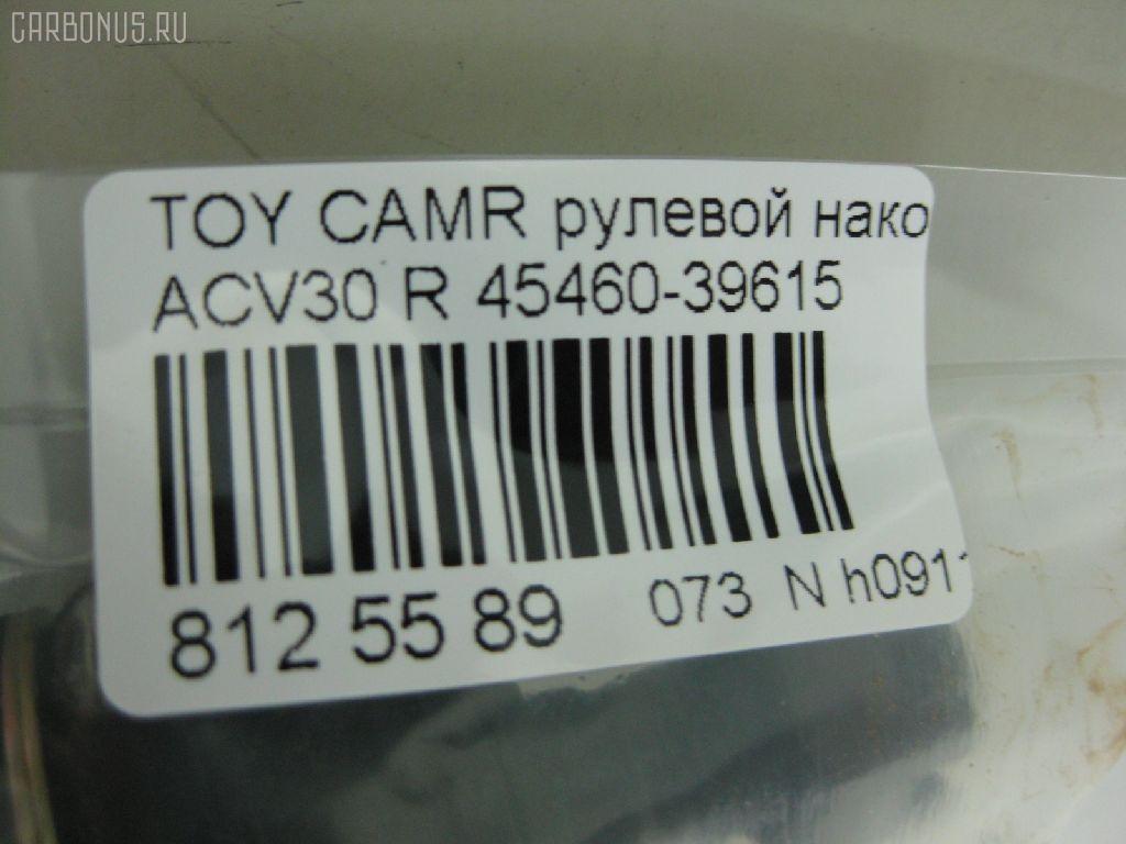 Рулевой наконечник TOYOTA CAMRY ACV30 Фото 2
