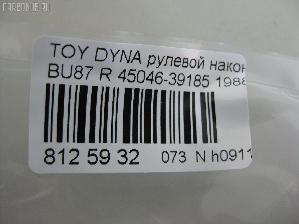 Рулевой наконечник TOYOTA DYNA BU87 Фото 2