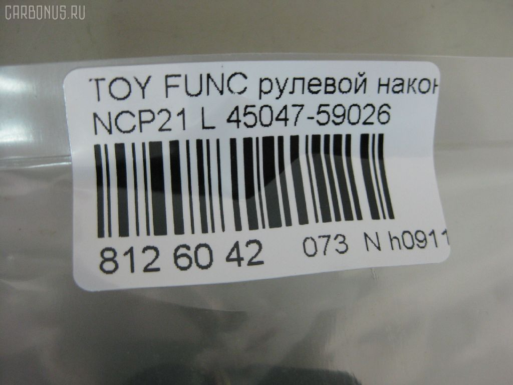 Рулевой наконечник TOYOTA FUNCARGO NCP21 Фото 2