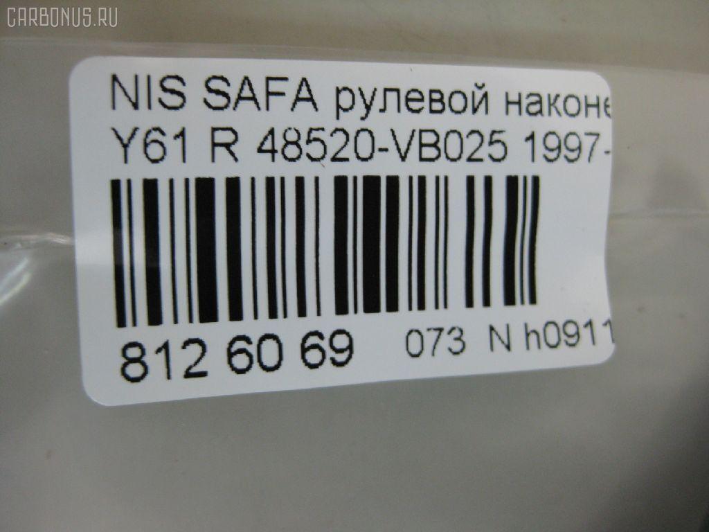 Рулевой наконечник NISSAN SAFARI Y61 Фото 2