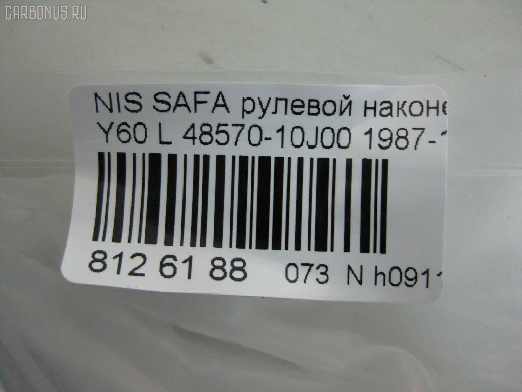Рулевой наконечник NISSAN SAFARI Y60 Фото 2