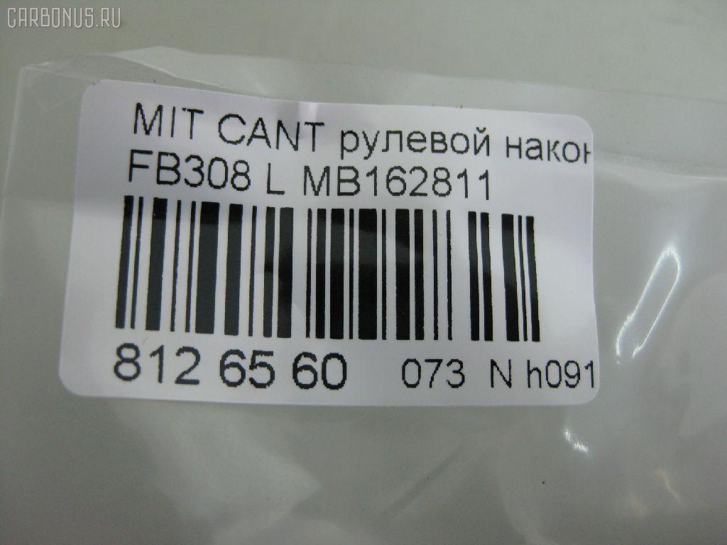 Рулевой наконечник MITSUBISHI CANTER FB308 Фото 2