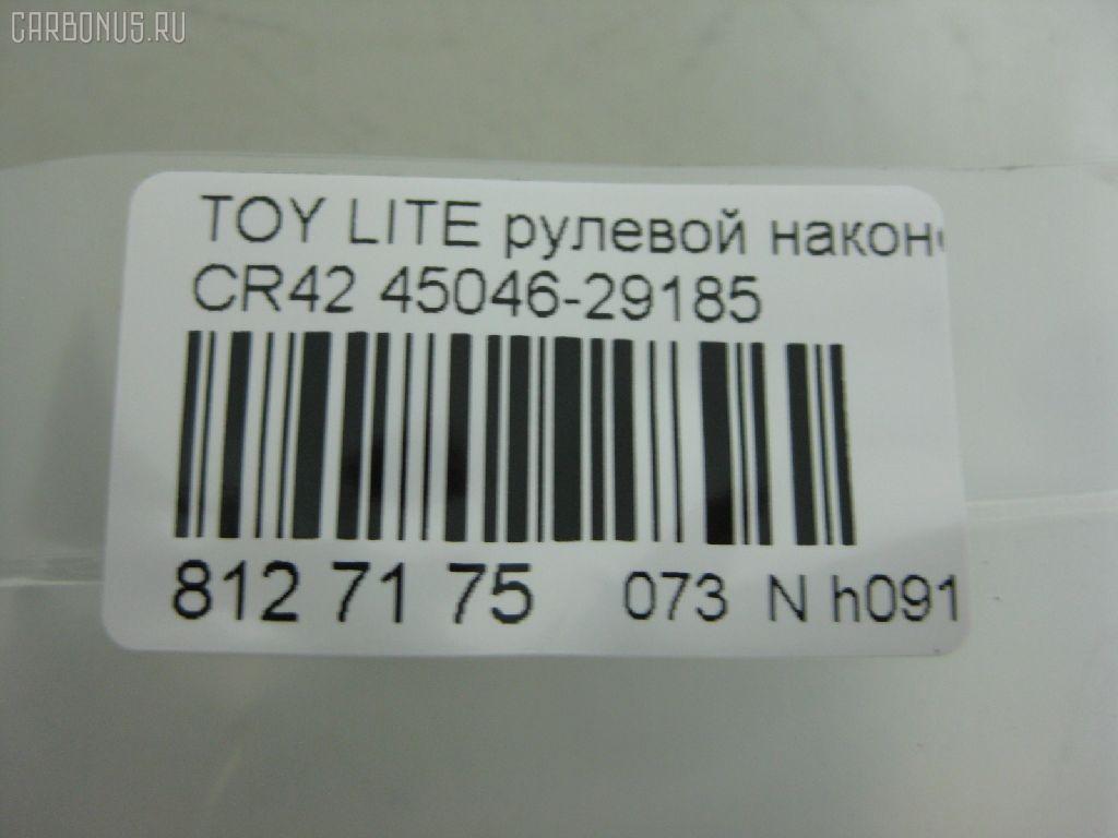 Рулевой наконечник TOYOTA LITE ACE NOAH CR42 Фото 2