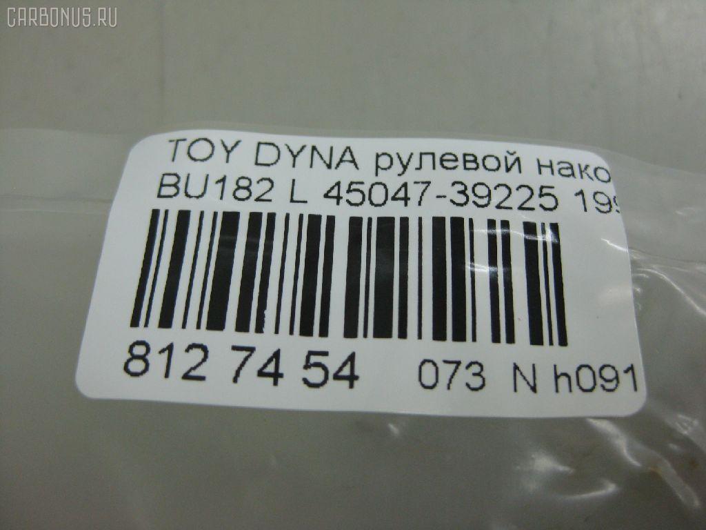 Рулевой наконечник TOYOTA DYNA BU182 Фото 2