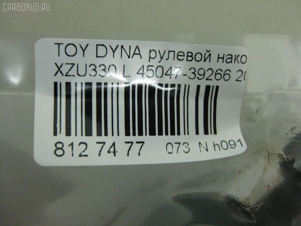 Рулевой наконечник TOYOTA DYNA XZU330 Фото 2
