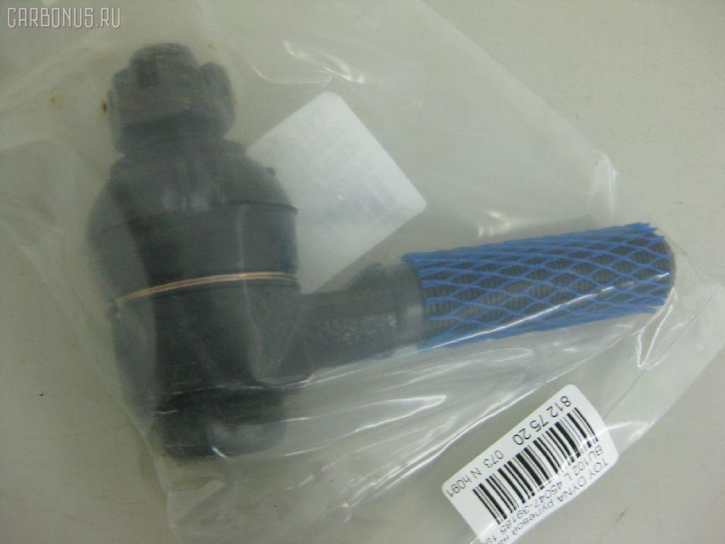 Рулевой наконечник TOYOTA DYNA BU102. Фото 11