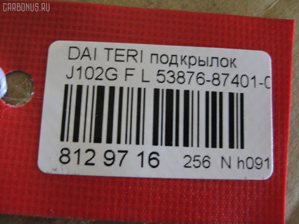 Подкрылок DAIHATSU TERIOS J102G Фото 2