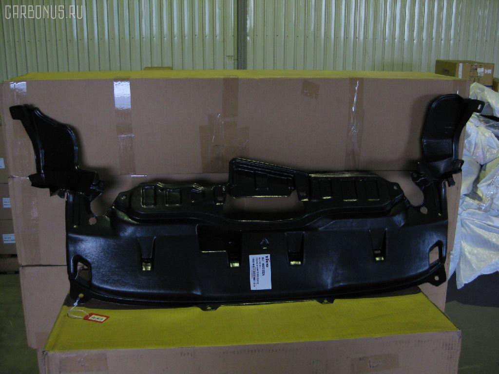 Защита двигателя HONDA CR-V RD5. Фото 1