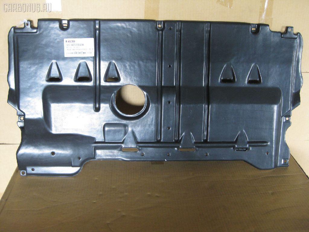 Защита двигателя MAZDA AXELA BK3P. Фото 1