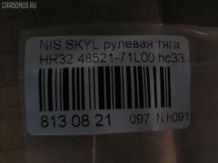 Рулевая тяга NISSAN SKYLINE HR32 Фото 2