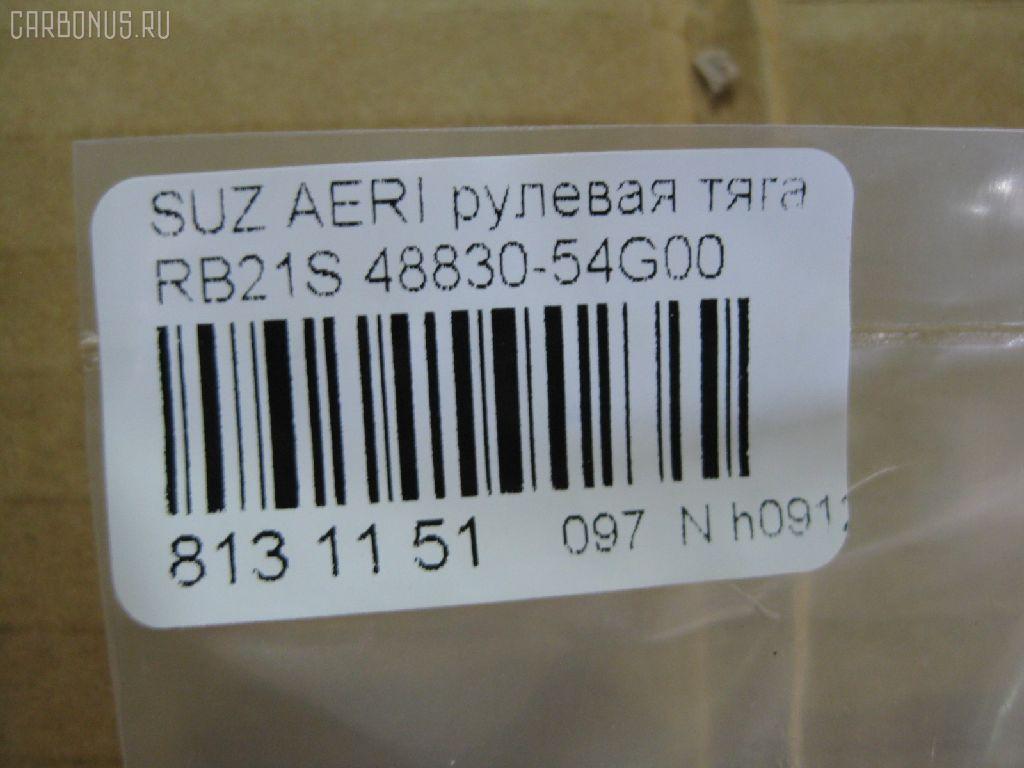 Рулевая тяга SUZUKI AERIO WAGON RB21S Фото 2