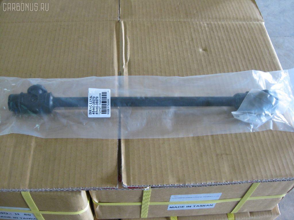 Рулевая тяга TOYOTA HILUX LN106. Фото 6