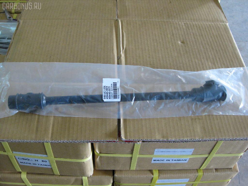 Рулевая тяга TOYOTA HILUX LN106. Фото 10