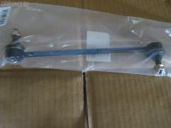 Линк стабилизатора MITSUBISHI RVR N71W NANO PARTS NP-174-1846  MR316435 Переднее Левое