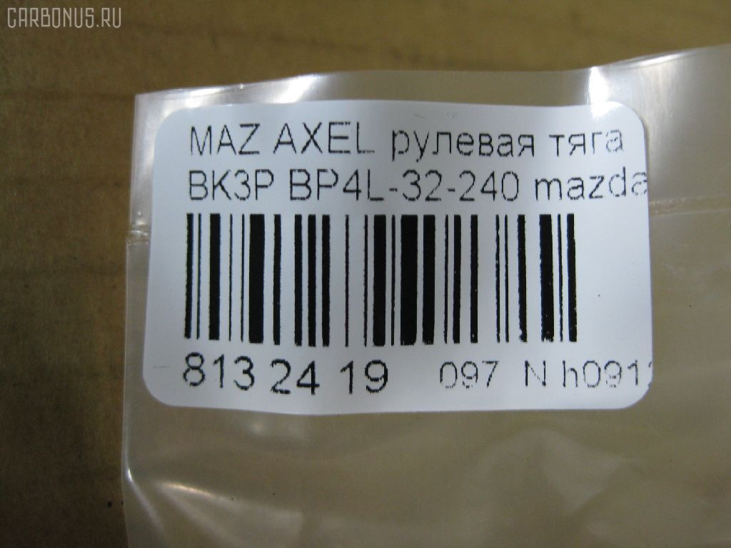 Рулевая тяга MAZDA AXELA BK3P Фото 2