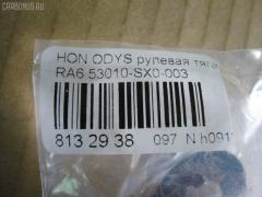 Рулевая тяга HONDA ODYSSEY RA3 Фото 2