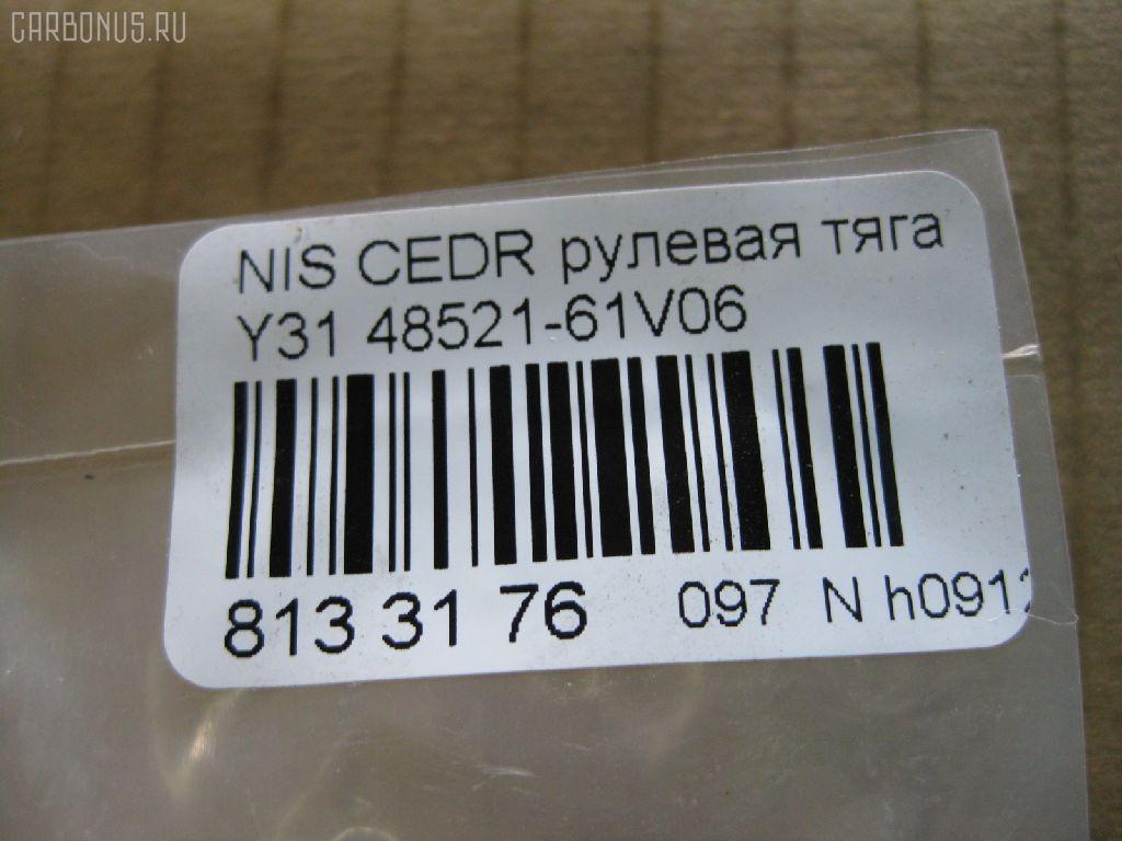 Рулевая тяга NISSAN CEDRIC Y31 Фото 2