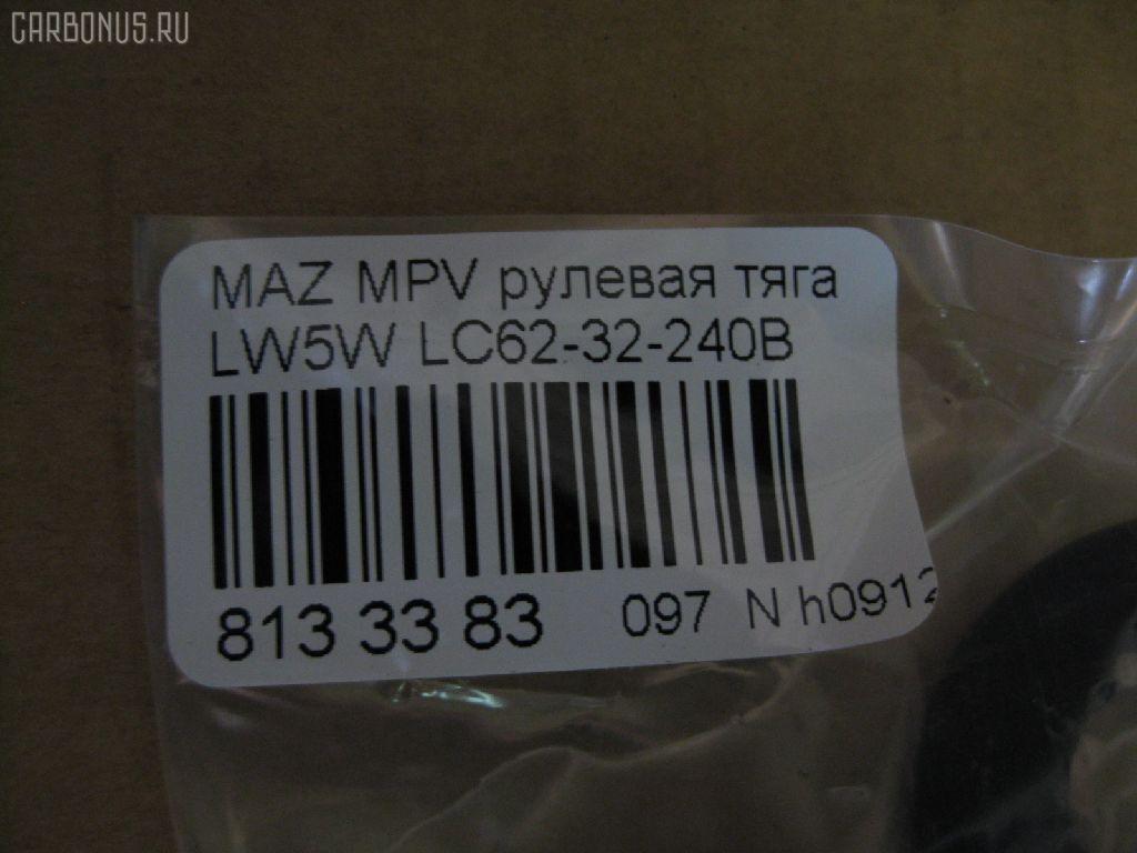 Рулевая тяга MAZDA MPV LW5W Фото 2