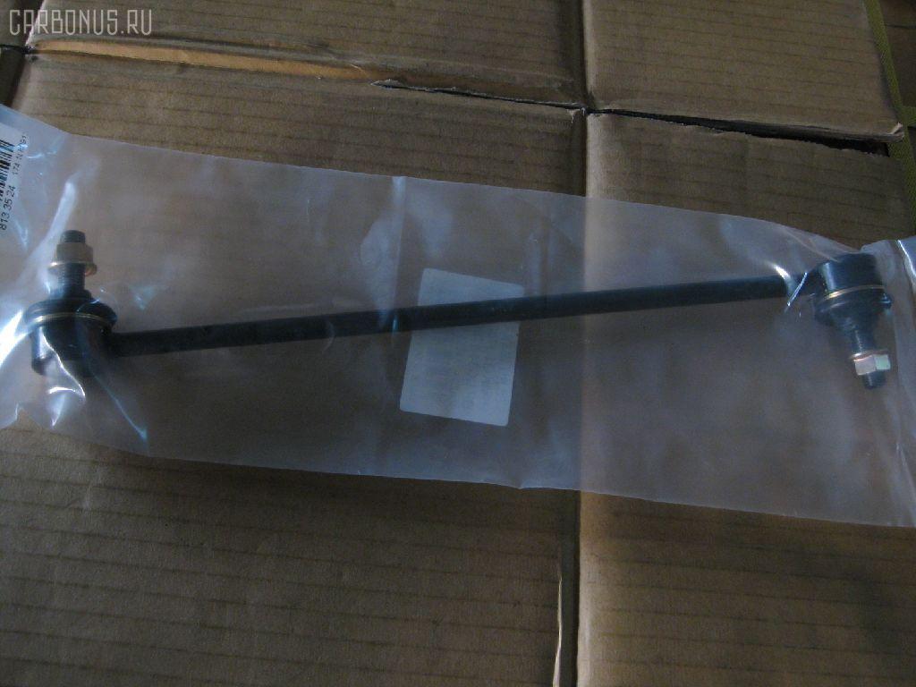 Линк стабилизатора MAZDA AXELA BK3P. Фото 4