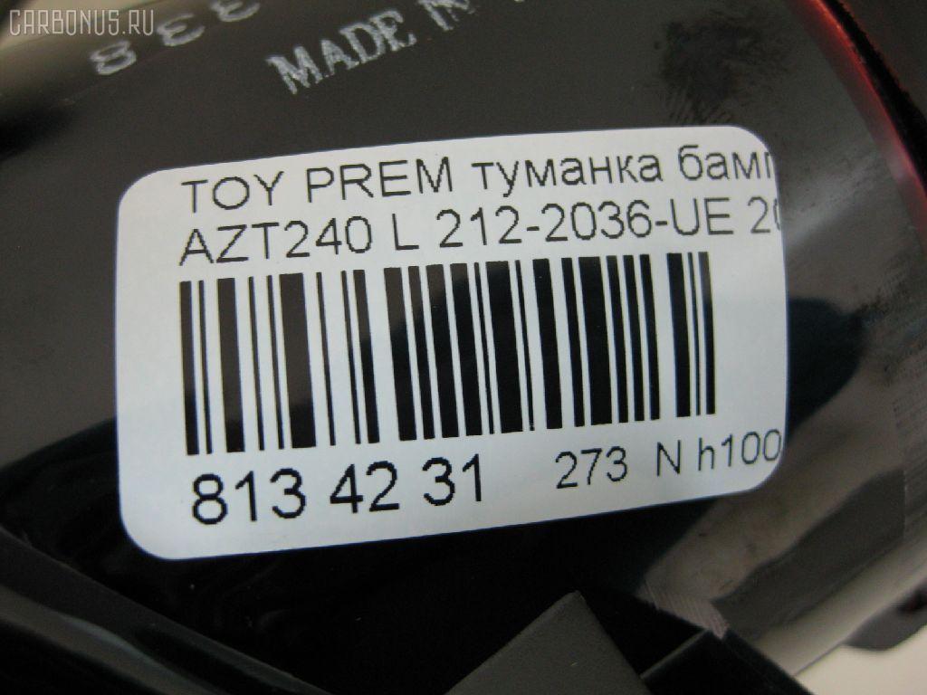 Туманка бамперная TOYOTA PREMIO AZT240 Фото 3