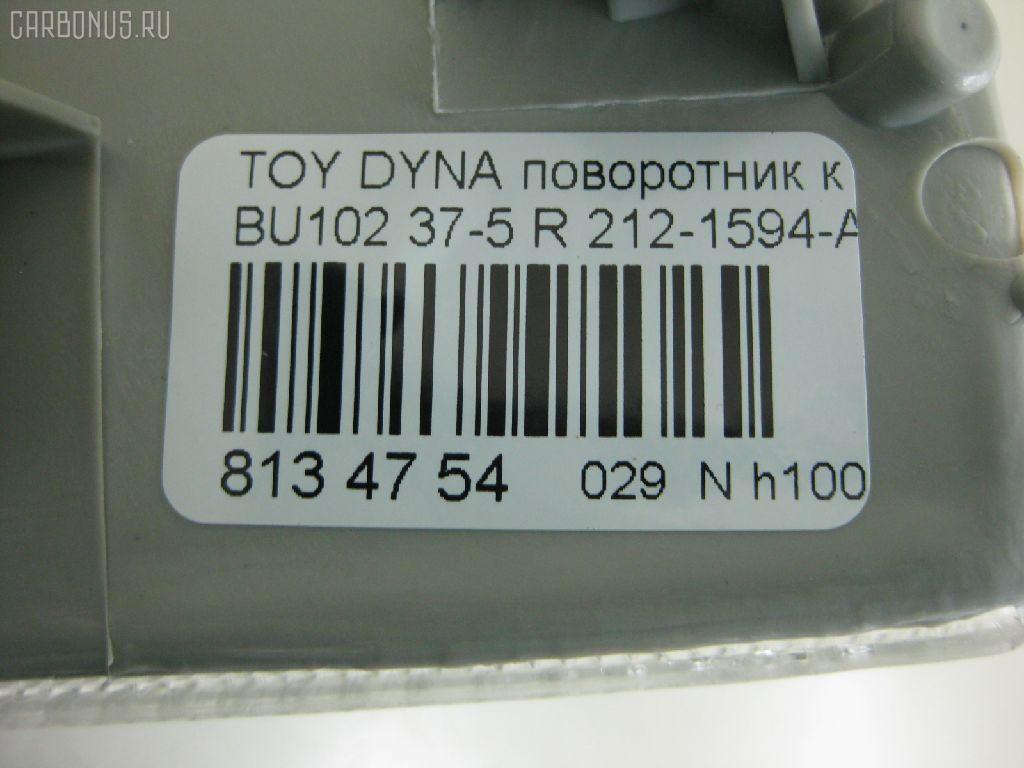 Поворотник к фаре TOYOTA DYNA BU102 Фото 3