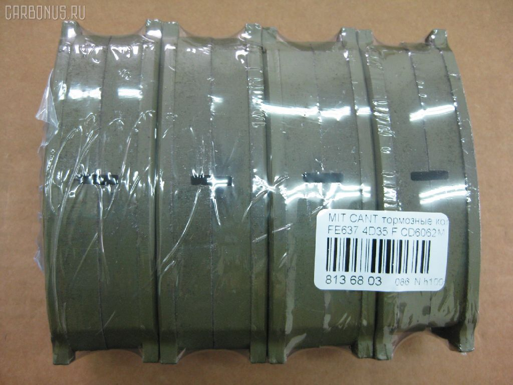 Тормозные колодки MITSUBISHI CANTER FE637. Фото 10