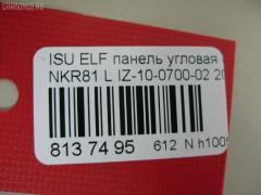 Панель угловая (щека) Isuzu Elf NKR81 Фото 3