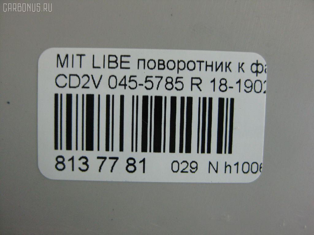 Поворотник к фаре MITSUBISHI LIBERO CD2V Фото 3