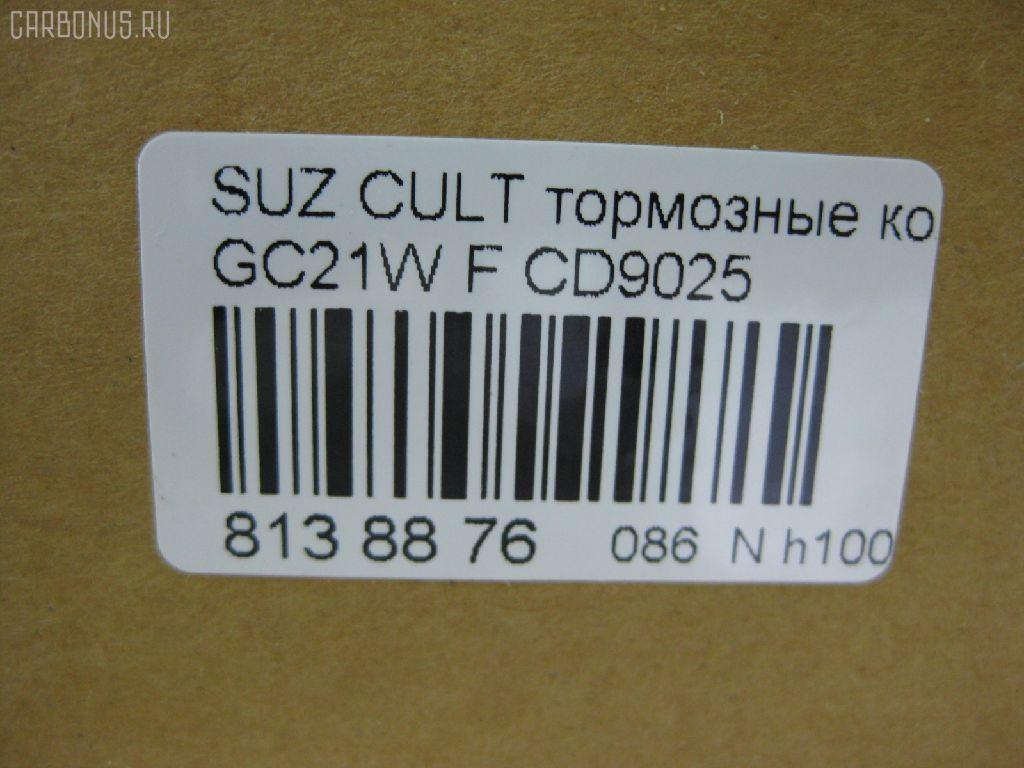 Тормозные колодки SUZUKI CULTUS WAGON GC21W Фото 3