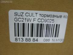 Тормозные колодки TADASHI TD-086-9381 на Suzuki Cultus Wagon GC21W Фото 24