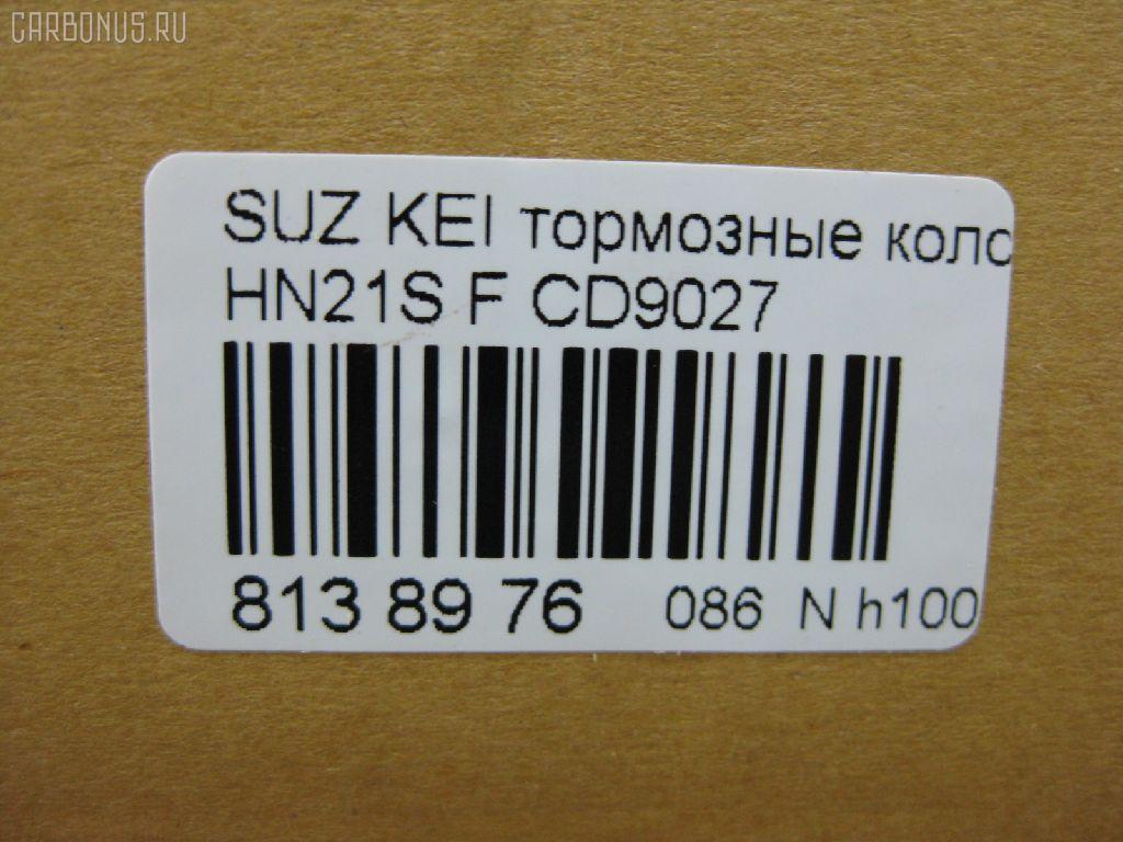 Тормозные колодки SUZUKI KEI HN21S Фото 3