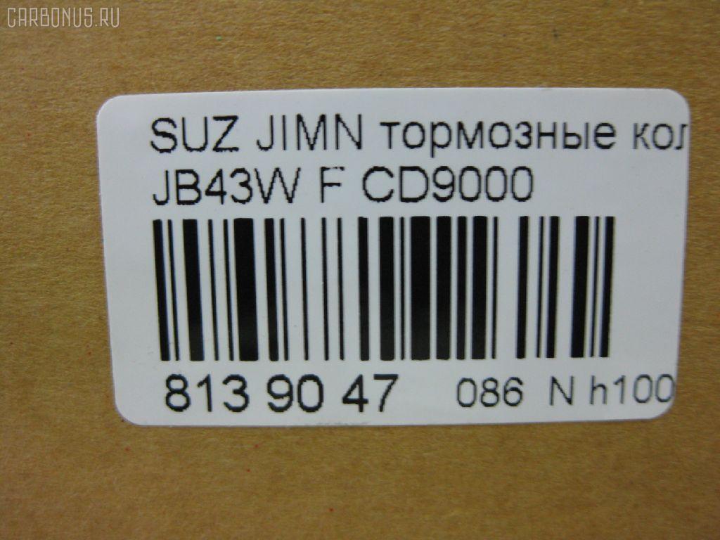 Тормозные колодки SUZUKI JIMNY JB43W Фото 3