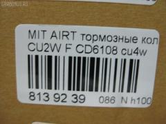 Тормозные колодки Mitsubishi Airtrek CU2W 4G63 Фото 4