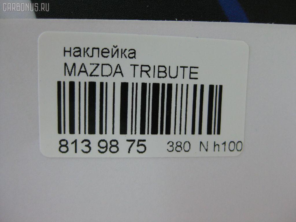 Наклейка Фото 2