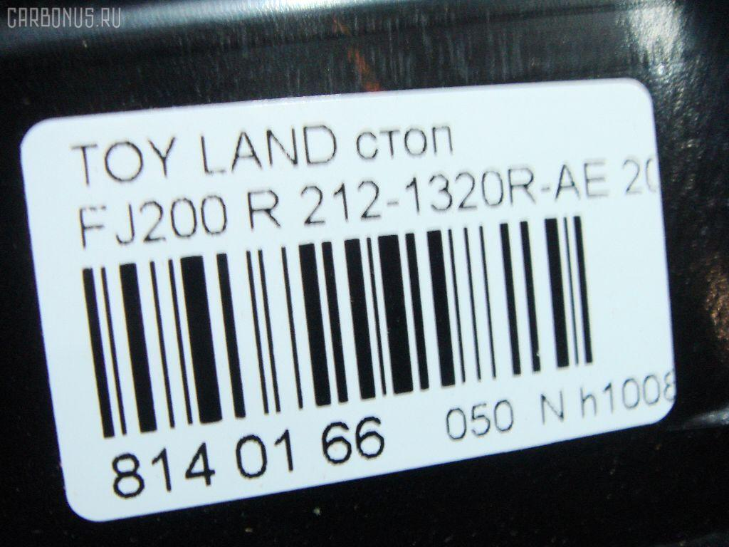 Стоп-планка TOYOTA LAND CRUISER UZJ200W Фото 3