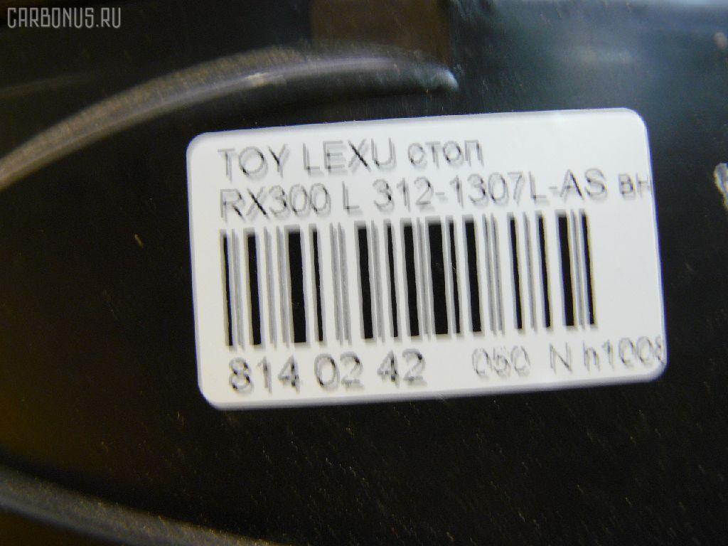 Стоп-планка LEXUS RX300 MCU15 Фото 3