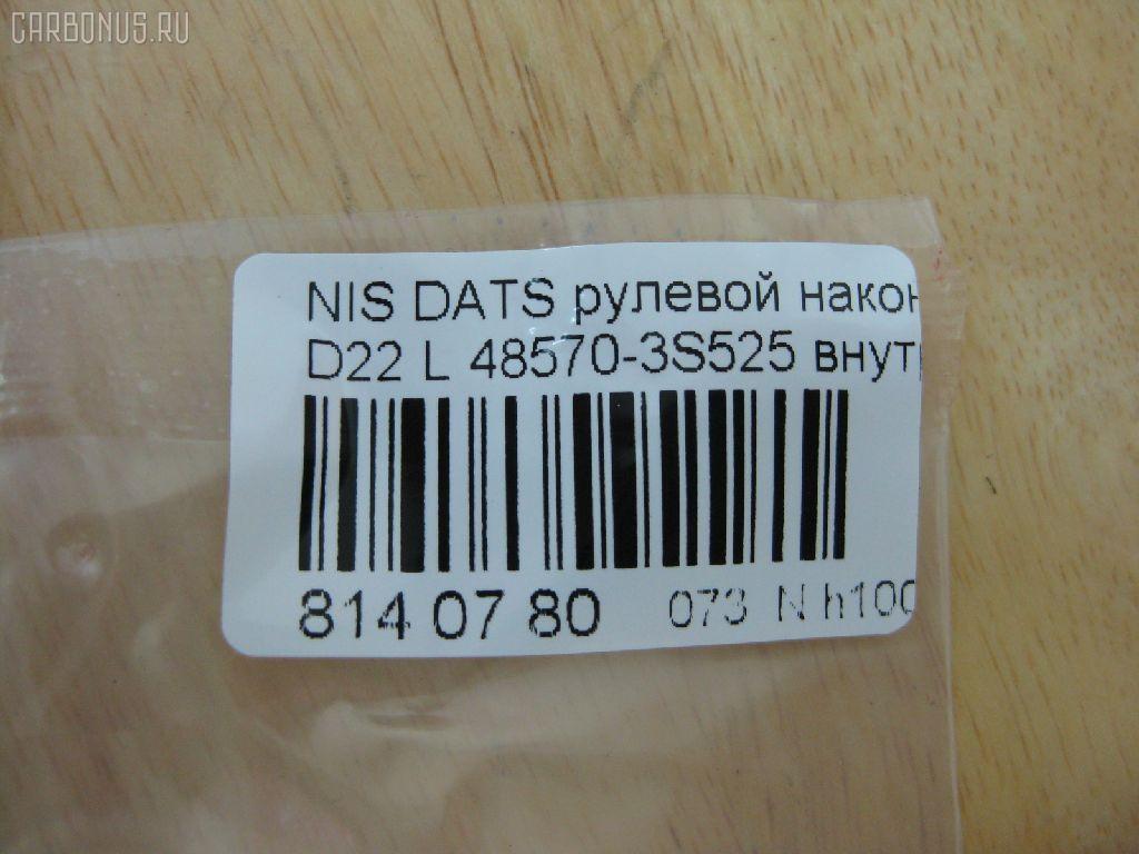 Рулевой наконечник NISSAN DATSUN D22 Фото 2