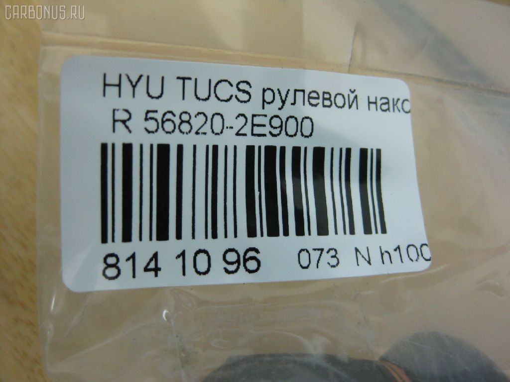 Рулевой наконечник HYUNDAI TUCSON BHWD Фото 2