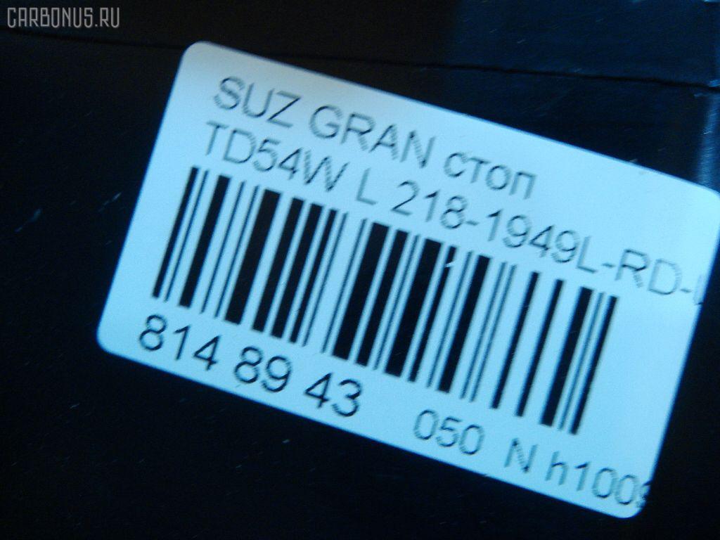 Стоп SUZUKI GRAND VITARA TD54W Фото 5