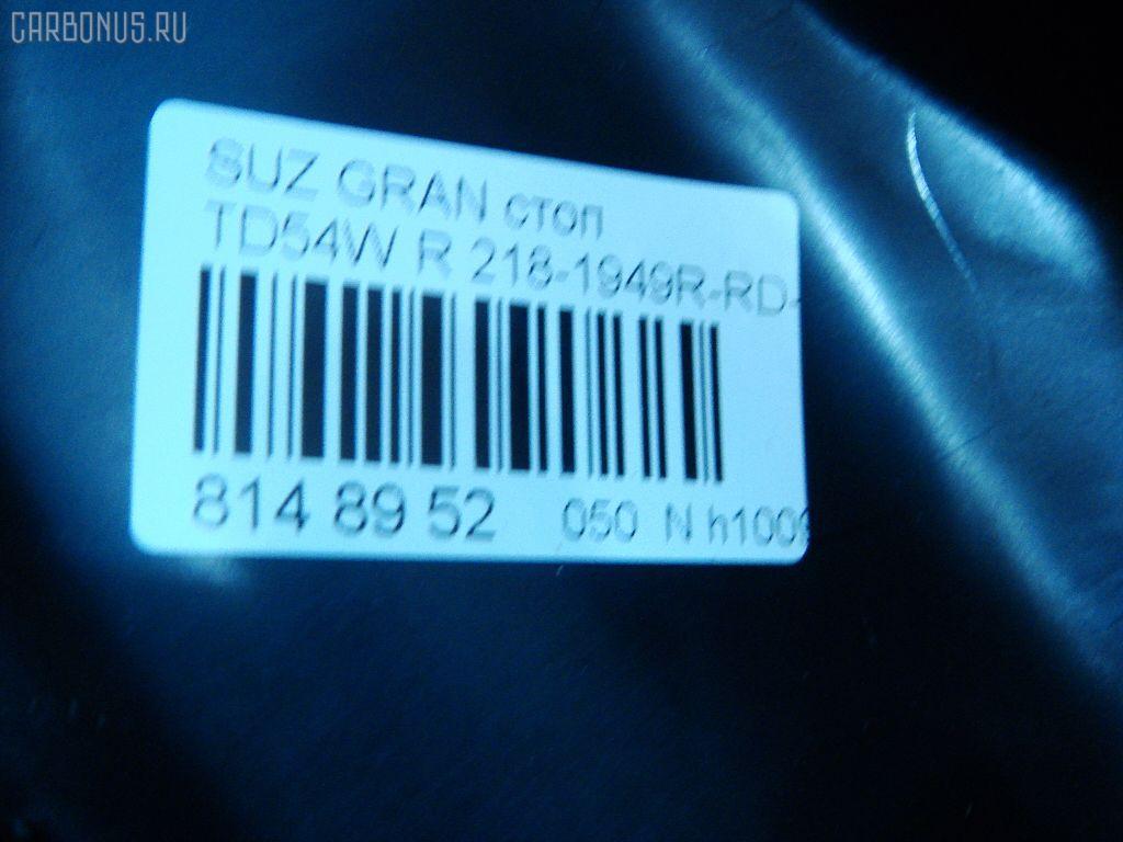 Стоп SUZUKI GRAND VITARA TD54W Фото 3